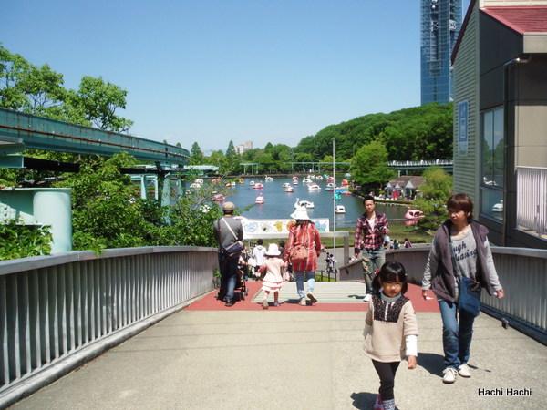 công viên Higashiyama