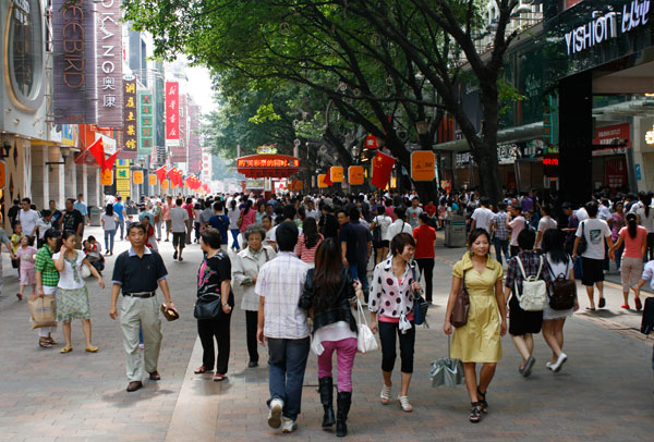 Khu Phố Beijing-lu
