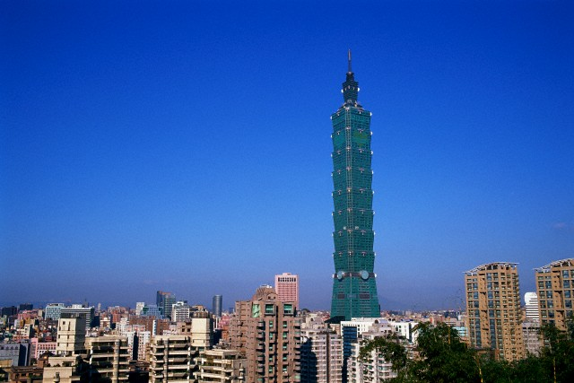 Taiwan,Taipei,City Skyline and Taipei 101