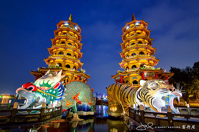 Khám phá thành phố cảng Cao Hùng