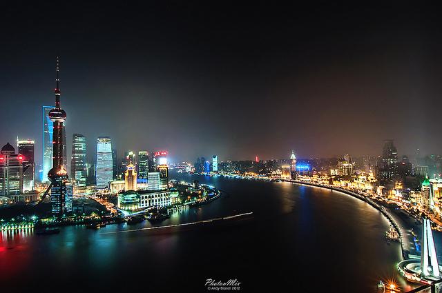 Bến Thượng Hải - Phố Wall của Trung Quốc