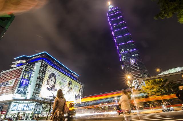 Mua vé máy bay đi Đài Loan giá rẻ ở đâu?
