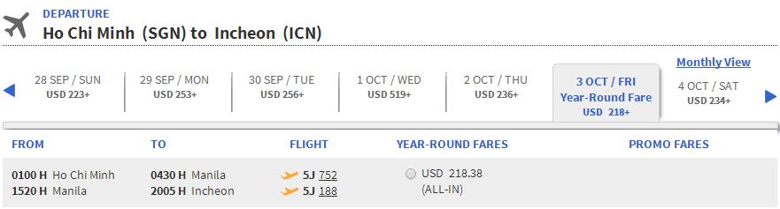 Vé máy bay đi Hàn Quốc giá rẻ nhất