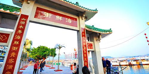 Sai Kung - điểm đến yên bình ở Hồng Kông