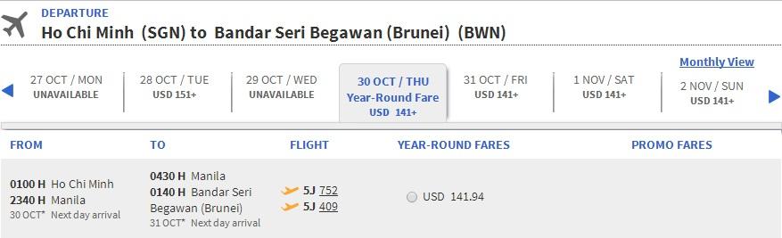 Du lịch Brunei mùa lễ hội Hari Raya