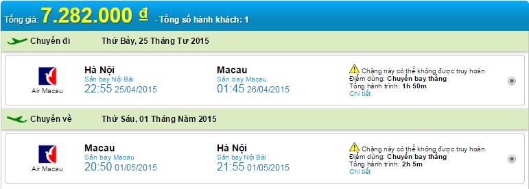 HN-Macao