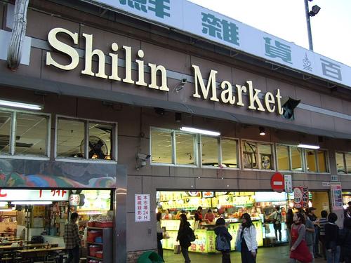 chợ đêm Sĩ Lâm