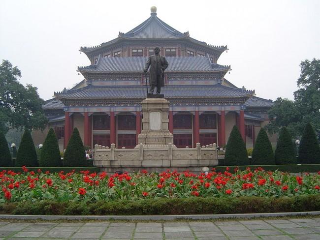 Công viên Tôn Trung Sơn
