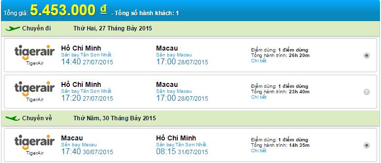 HCM-Macau