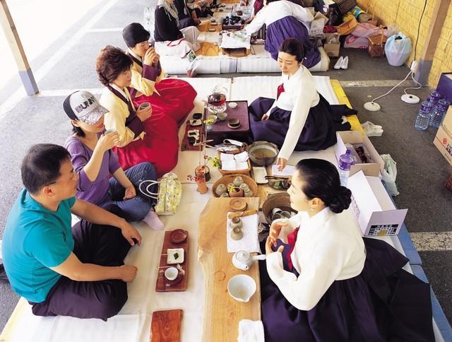 Lễ hội trà xanh Boseong