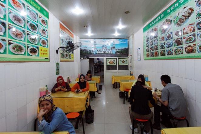 Halal Food Ma Cao