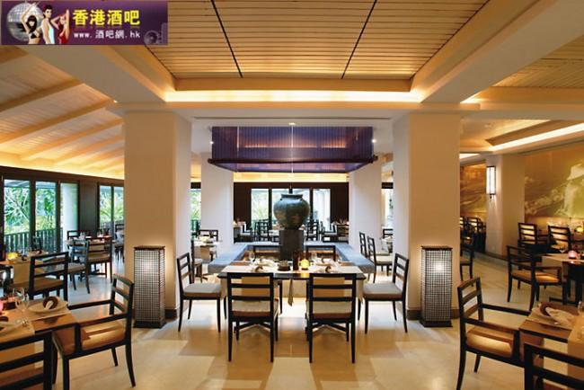 Nam Peng Café