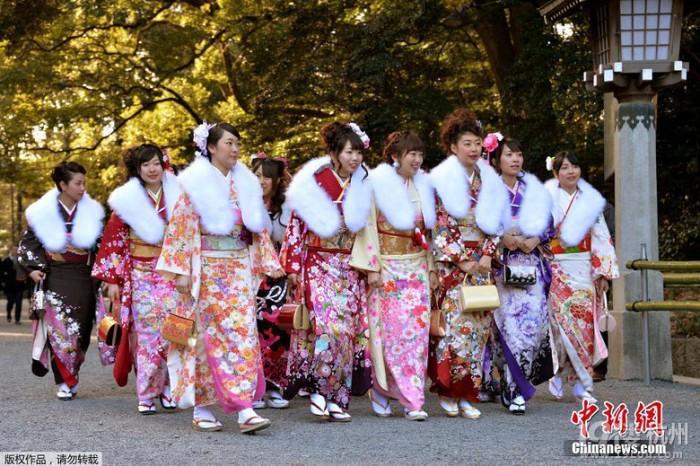 Lễ thành nhân Nhật bản